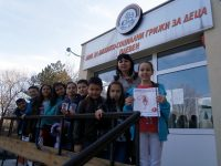 """Ученици от ОУ """"Св. Климент Охридски"""" – Плевен гостуваха на децата от ДМСГД – Плевен"""