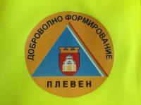 Учение за преодоляване последствията от тежко земетресение ще се проведе на 14 март в Плевен