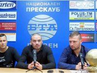 Президентът на БАМФ – Плевен Димитър Николов: Шампионска лига 2017 е супер проект с много изненади