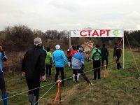 """Купа Трети март"" посреща днес над 300 ориентировачи в Плевен"