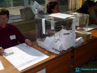 540 младежи от община Плевен ще имат право да гласуват за първи път на 27 октомври