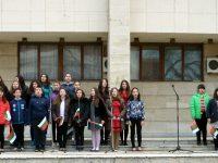 Най-обичаните песни на България пяха деца от Левски на Трети март
