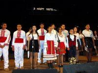 В Тръстеник тържествено отбелязаха Освобождението на България
