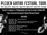 Лауреати от Международния фестивал на китарата с концерт днес в Плевен