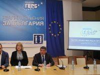 Пламен Тачев: Общественият ред и сигурността са сред приоритетите на работата ми