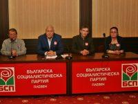 """Видни плевенски ръководители подкрепиха листата на коалиция """"БСП за България"""" в 15 МИР Плевен"""