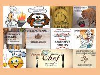 """Ученици от плевенски гимназии показват днес умения в Първо кулинарно състезание """"Ние готвим по-добре"""""""