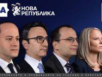 Предизборна среща с лидерите на Нова Република ще се проведе в Плевен на 7-ми март