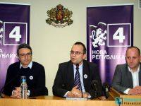 Мартин Димитров: Коалиция БСП-ГЕРБ ще е много лош сценарий за България!