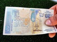 Пътник в автомобил предложи 20 лв. подкуп на полицаи в Плевен