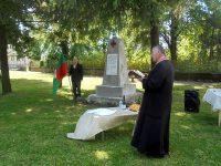 14 са вече реставрираните паметници на Пирогов в Плевенско