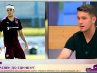 Николай Тодоров: Нищо не би ме спряло към целта ми да играя на колкото се може по-високо ниво (видео)