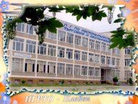 53 години ще отпразнува с флашмоб и Парад на училищната слава ПГРТО – Плевен