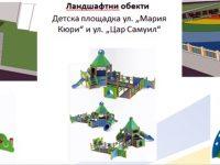 Супер модерни детски площадки за близо 1 млн. лв. ще има в Плевен, вижте къде ще бъдат изградени