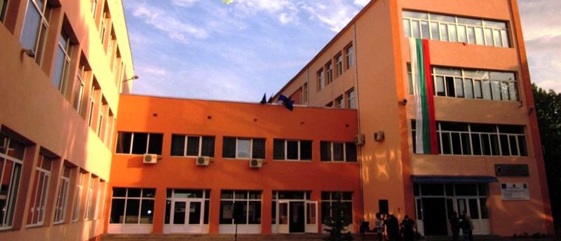 """Езикова гимназия – Плевен ще е домакин на международна среща по Програма """"Еразъм+"""""""