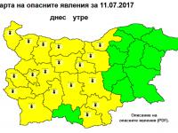 Жълт код и утре за жега в Плевен
