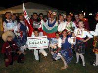 """На благотворителна вечер в Долни Дъбник набират средства за закупуване на костюми за Ансамбъл """"Дъбниче"""""""