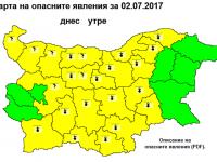 Жълт код за жега и гръмотевични бури днес в Плевенска област! Възможни са и градушки!