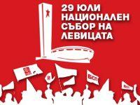Над 1300 социалисти от Плевенско се качват днес на Бузлуджа