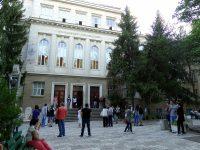 МУ – Плевен ще е домакин на Третия национален студентски фестивал на медицинските университети