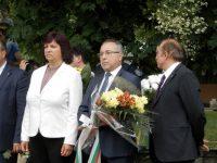 Зам.-областният управител д-р Красимир Трифонов поздрави жителите на град Левски за празника им