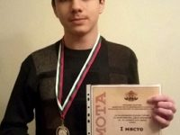 Плевенчанин представя България на първата Европейска младежка олимпиада по информатика