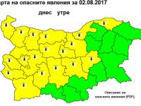 Жълт код за опасни горещини е в сила днес за област Плевен