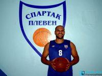 "Герасим Николов започва трети пореден сезон с екипа на ""Спартак"""