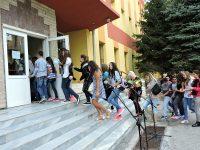 """Свободни работни места за учители са обявени в СУ """"Анастасия Димитрова"""" – Плевен"""