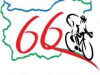 Колоездачната обиколка на България стартира на 3 септември, в Плевен участниците ще са на следващия ден