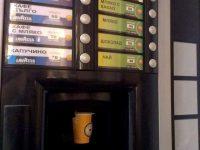 Спира се ползването на кафе автомати и вендинг машини в община Пордим