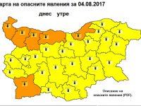 Оранжев код за жега е в сила днес за Плевенска област