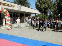 В Спортното училище в Плевен тържествено откриха новата учебна година