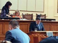 Депутатът Пламен Тачев с важни предложения при обсъждане на изменения на закона за МВР