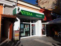 """Верига """"Медея"""" открива нова аптека в Плевен"""