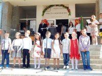 53-ма са първокласниците в община Искър