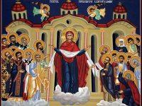 1 октомври – Покров Богородичен