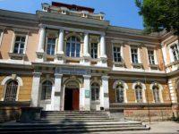 Община Плевен обяви обществени поръчки за ремонт на сгради и строителен надзор