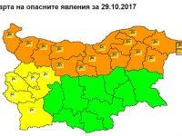 Оранжев код за силен вятър е обявен за утре в Плевенско