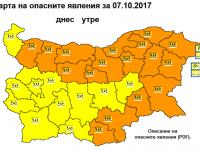Оранжев код за обилни валежи е в сила за днес в Плевенско