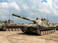 """БМП – 23, ЗУ – 2 и """"Стрела-2М"""" показват в бившето ШЗО в Плевен на 16 ноември"""