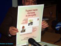 Зам.-министър Димитър Геновски ще валидира пощенски издания, посветени на Плевенската епопея