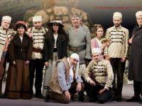 """Вход свободен за спектакъла """"Хъшове"""" по повод 140-годишнината от Освобождението на Кнежа"""