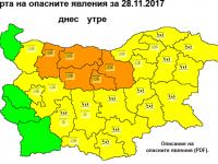 Предупреждението за опасно време остава в сила за Плевенска област поне до обяд във вторник!