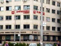 """""""Инжстрой"""" ЕООД Плевен ще сключи договор за безвъзмездна финансова помощ за закупуване на нов асфалтосмесител"""
