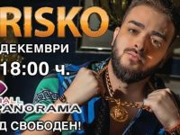 Криско ще пее днес в Панорама мол Плевен