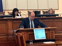 Владислав Николов представи доклад от разгледаното предложение на МС за изменение и допълнение на ЗДДС