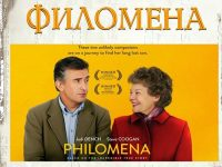Покъртителната история на Филомена Лий е изборът за кинолекторията през ноември на плевенската Библиотека