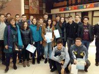 """Математиците и физиците на МГ """"Гео Милев"""" с успешно представяне на състезания"""