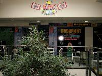 Ново! KIDS PLANET и KIDS PLAY в Плевен – гейм зона с 20 игри, 8д кино, киберспорт, уникален детски център!